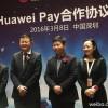 Huawei también lanza su plataforma de pagos móviles